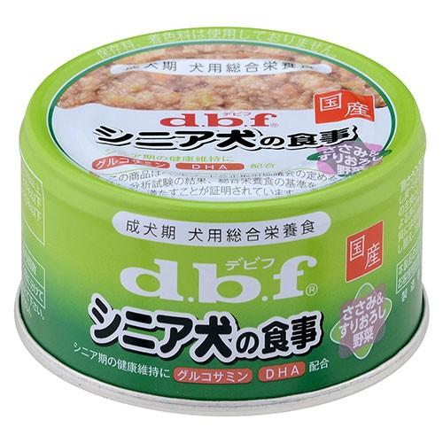 デビフ シニア犬の食事 ささみ&すりおろし野菜 8...