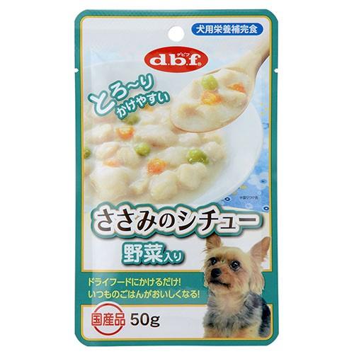 デビフ ささみのシチュー 野菜入り 50g 【デビフ...