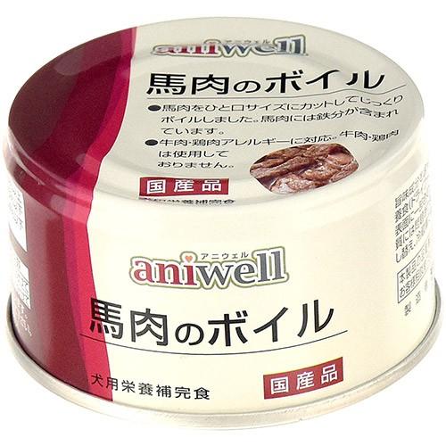 デビフ アニウェル 馬肉のボイル 85g 【デビフ(d...