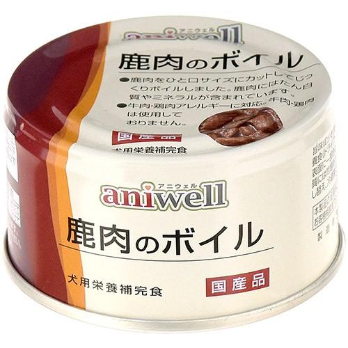 デビフ アニウェル 鹿肉のボイル 85g 【デビフ(d...