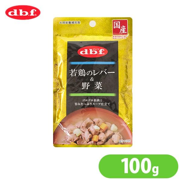 デビフ 若鶏のレバー&野菜 100g【デビフ(d.b.f...