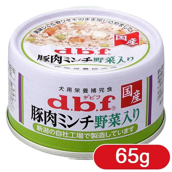 デビフ 豚肉ミンチ 野菜入り 65g 【デビフ/ミニ缶...