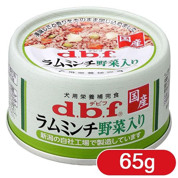 デビフ ラムミンチ 野菜入り 65g 【デビフ/ミニ缶...