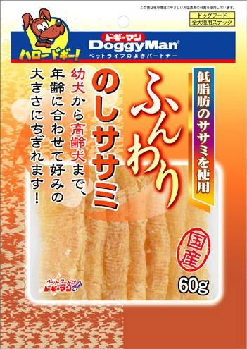 ドギーマン ふんわり のしササミ 60g 【ドッグフ...