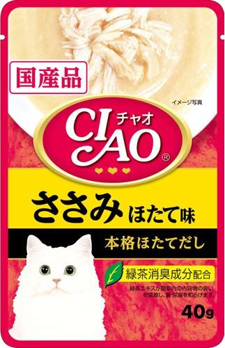 チャオ CIAO チャオパウチ ささみ ほたて味 40g ...