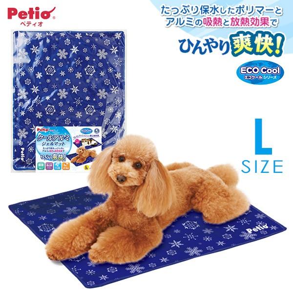 ペティオ クールアルミジェルマット L 【犬 猫 ベ...
