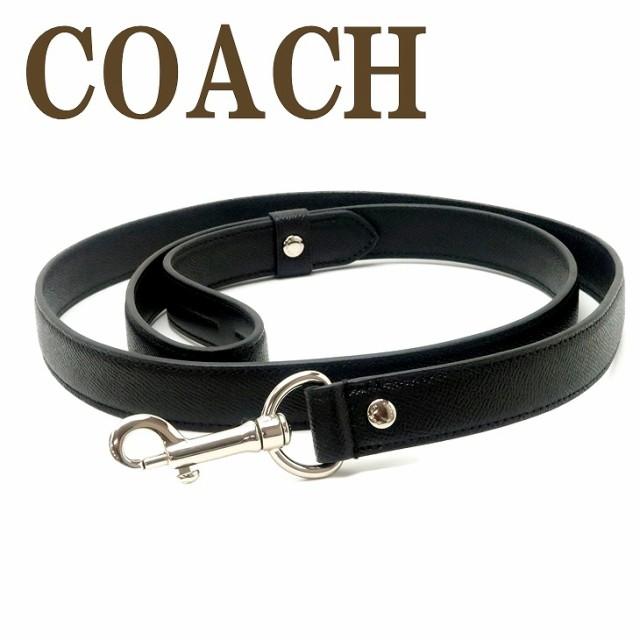 コーチ COACH 犬 リード ドッグリーシュ クロスグ...