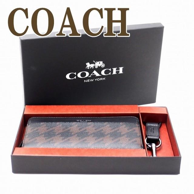 faa802438d8e コーチ COACH 財布 メンズ 長財布 キーリング キーホルダー 2点セット ギフトセット 37886QBGRM ブランド 人気