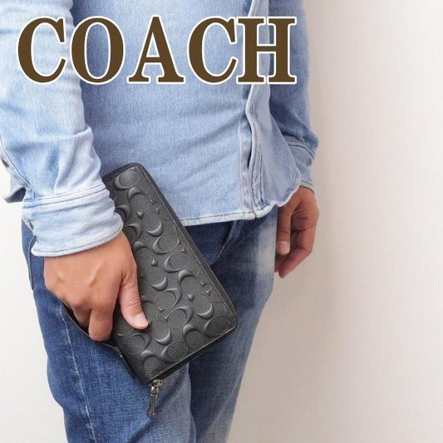 コーチ COACH 財布 メンズ セカンドバッグ ポーチ...