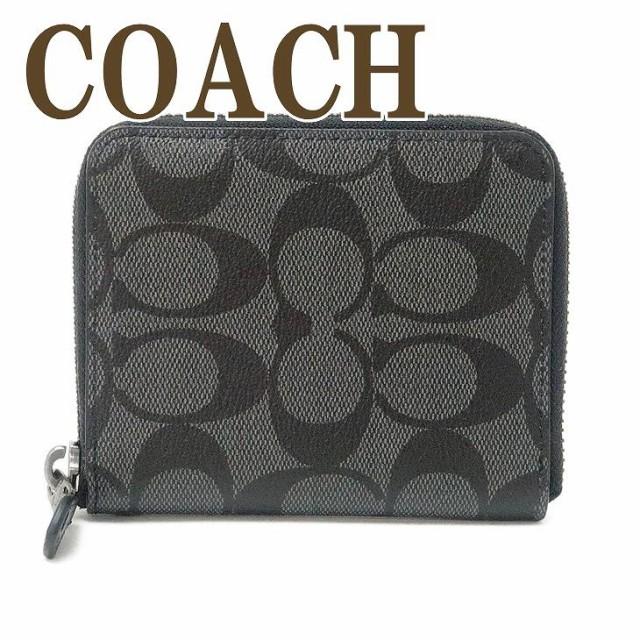 コーチ COACH 財布 メンズ 二つ折り財布 シグネチ...