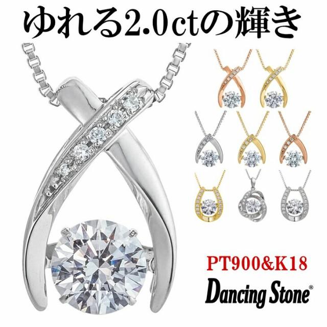 WEB限定 ダンシングストーン ネックレス 大粒 2.0...