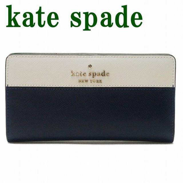 ケイトスペード 財布 Kate Spade 長財布 二つ折り...