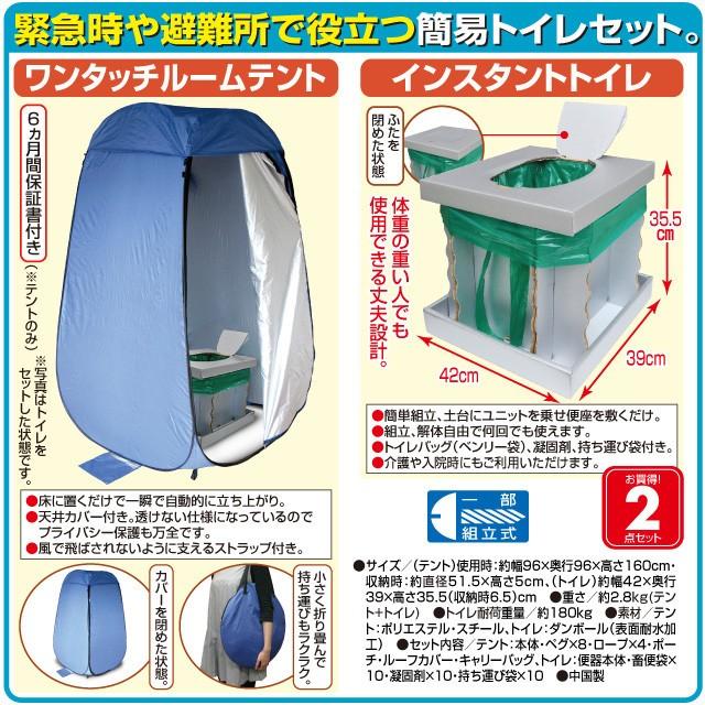 【災害 衛生用品】簡易トイレ EXELUX ワンタッチ...
