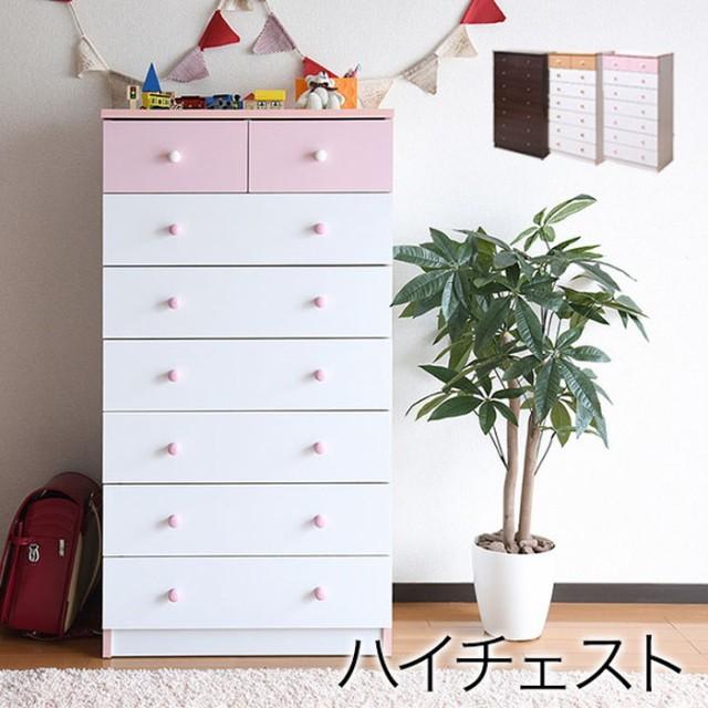 カジュアルチェスト 7段チェスト ホワイトピンク ...