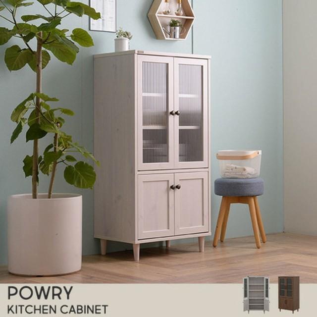 POWRY キャビネット 60cm幅 ホワイト PW120-60G W...