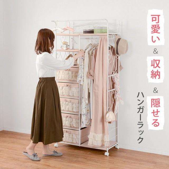 ハンガーラック クローゼット カーテン付き ha...