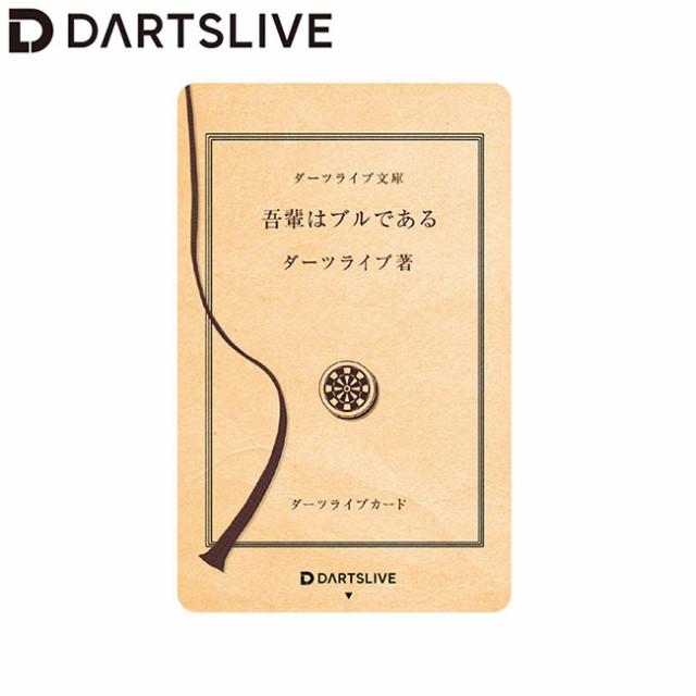 DARTSLIVE CARD #046 <03>