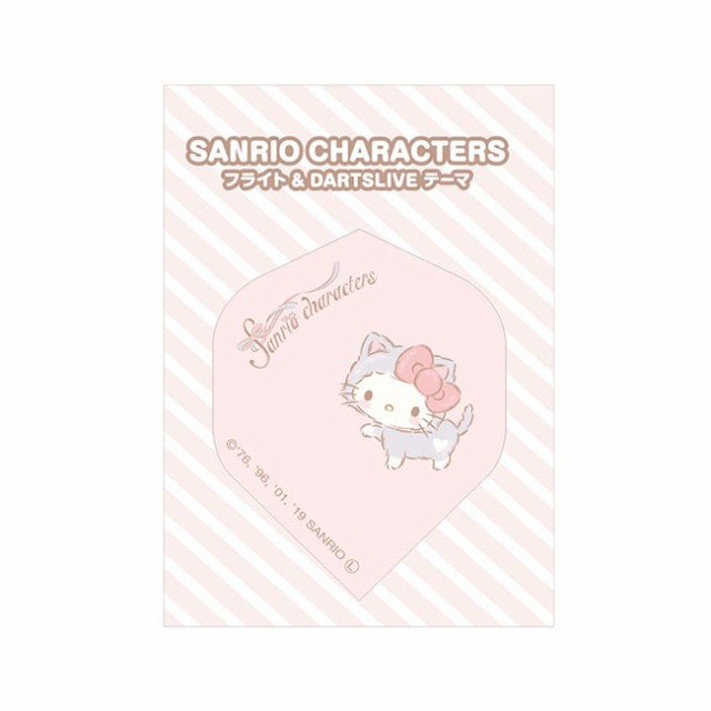 Sanrio Characters フライト & DARTSLIVEテーマ ...