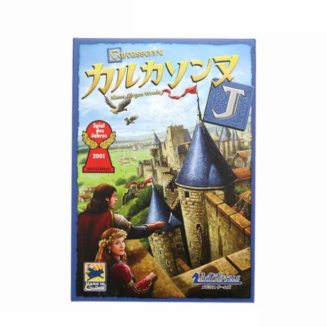 ボードゲーム Carcassonne J(カルカソンヌJ) (ボードゲーム カードゲーム)