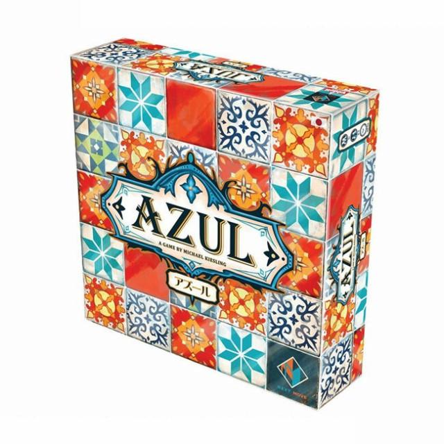 ボードゲーム AZUL(アズール) 日本語版 (ボードゲーム カードゲーム)