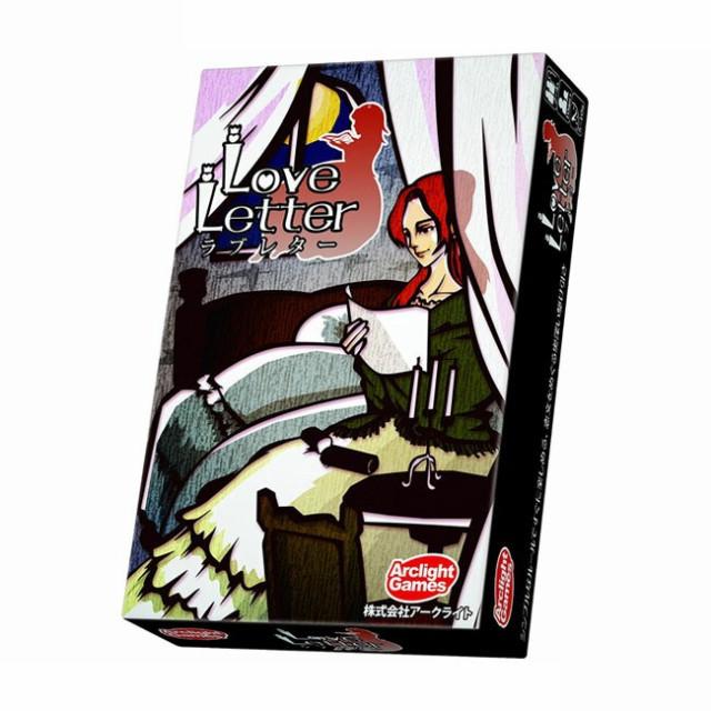 ボードゲーム ラブレター Love Letter (ボードゲーム カードゲーム)