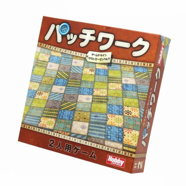 ボードゲーム パッチワーク 日本語版 (ボードゲーム カードゲーム)