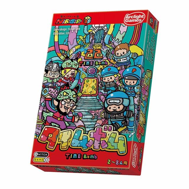 ボードゲーム タイムボム (ボードゲーム カードゲーム)