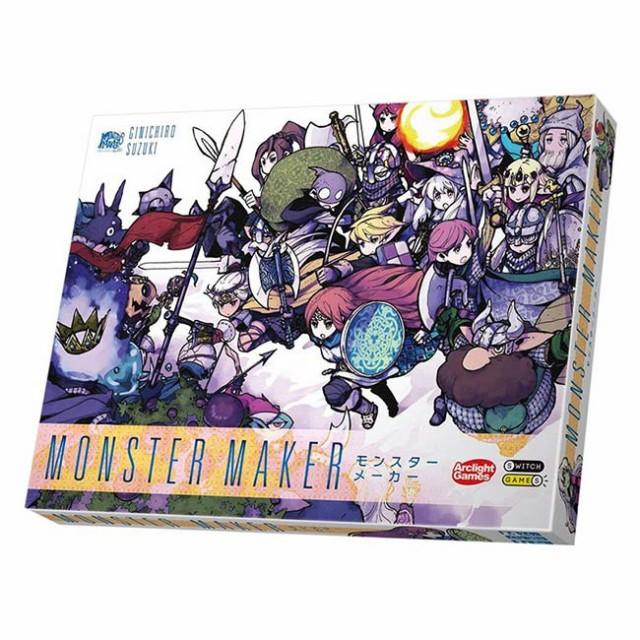 ボードゲーム MONSTER MAKER モンスターメーカー