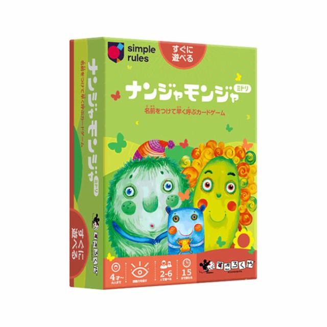 ナンジャモンジャ・ミドリ Toddles-Bobbles Green...