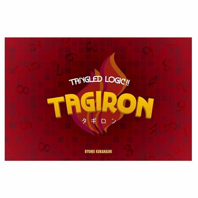 タギロン TAGIRON