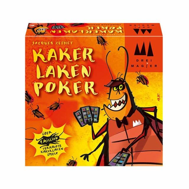 ごきぶりポーカー Kaker laken poker 日本語マニ...