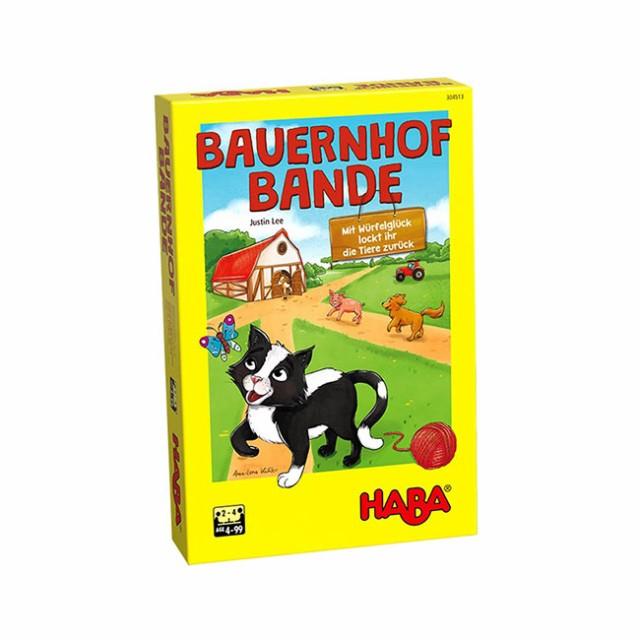 とびだせ牧場 Bauernhof Bande 日本語解説書付き...