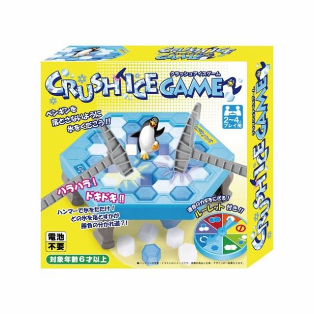 TY-0185 クラッシュアイスゲーム