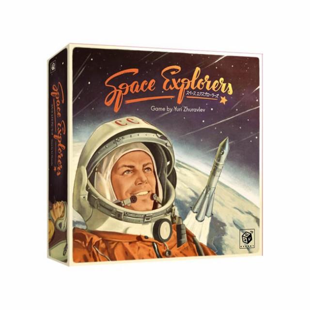 スペースエクスプローラーズ Space Explorers 日...