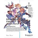 【中古DVD】GRANBLUE FANTASY The Animation 7(完...