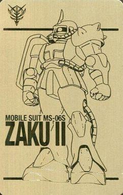 【中古TOY】【台紙付】MS-06S シャア専用ザクII ...