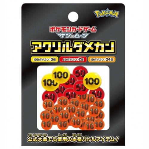 【新品トレーディングカード】ポケモンカードゲー...