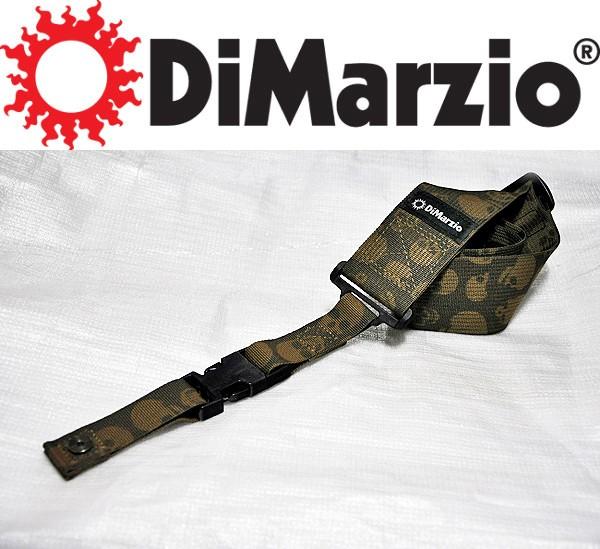 Dimarzio(ディマジオ) 「DD2200 MGSK(マリングリ...