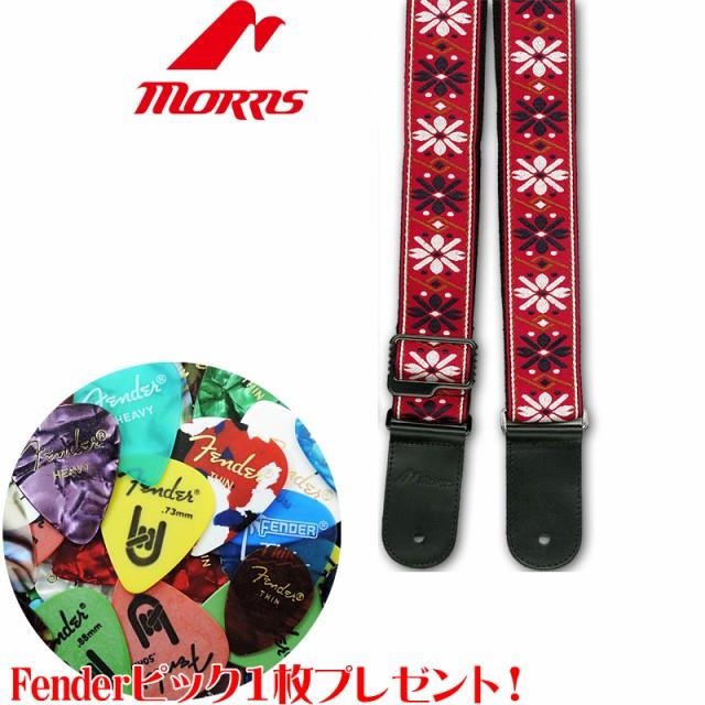 MORRIS(モーリス)レトロな刺繍が施されたギター用...