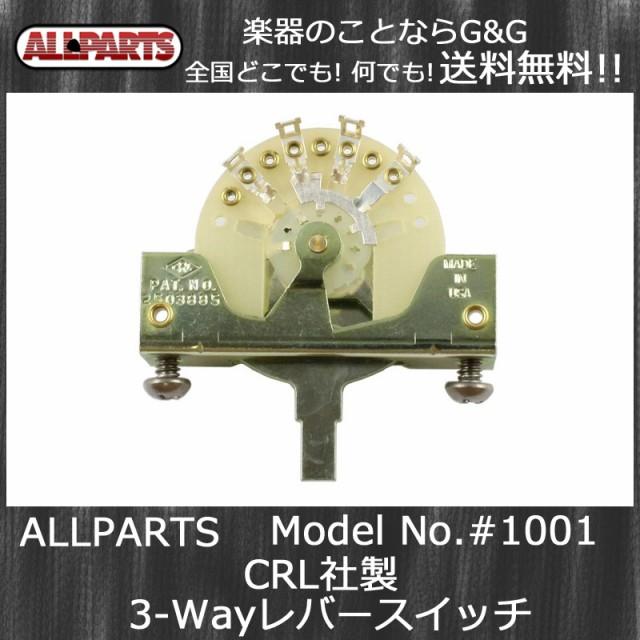 ALLPARTS EP-0075-000 Original CRL 3-Way Switch...