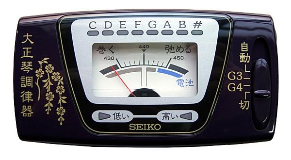 【大正琴専用チューナー(調律器)】SEIKO ST300 ...