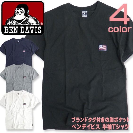 BEN DAVIS Tシャツ 胸ポケット付き 半袖Tシャツ ...