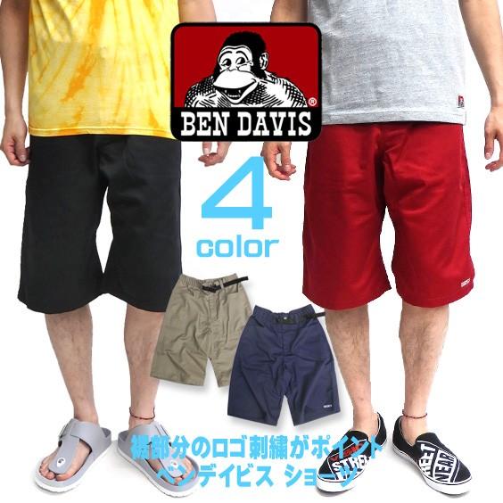 BEN DAVIS ハーフパンツ ロゴ刺繍 ショーツ ベン...