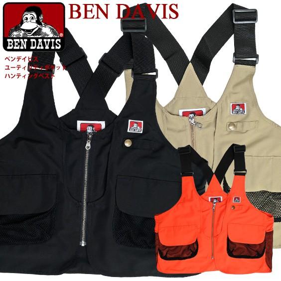 BEN DAVIS ベスト ベンデイビス ユーティリティ ...