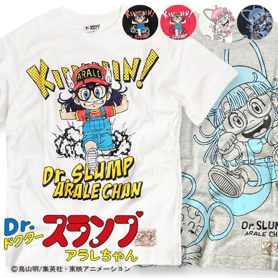 Dr.スランプアラレちゃん Tシャツ アラレちゃん ...