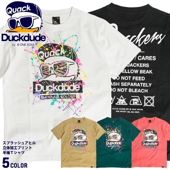 DUCK DUDE Tシャツ ダックデュード 半袖Tシャツ ...