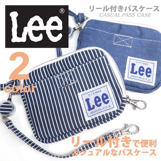 Lee パスケース リール付き 定期入れ LEE メンズ ...