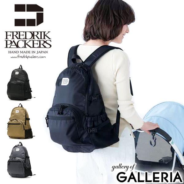【商品レビューで+5%】【日本正規品】 フレドリックパッカーズ リュック FREDRIK PACKERS マザーバッグ 210D DAY PACK TIPI 16L