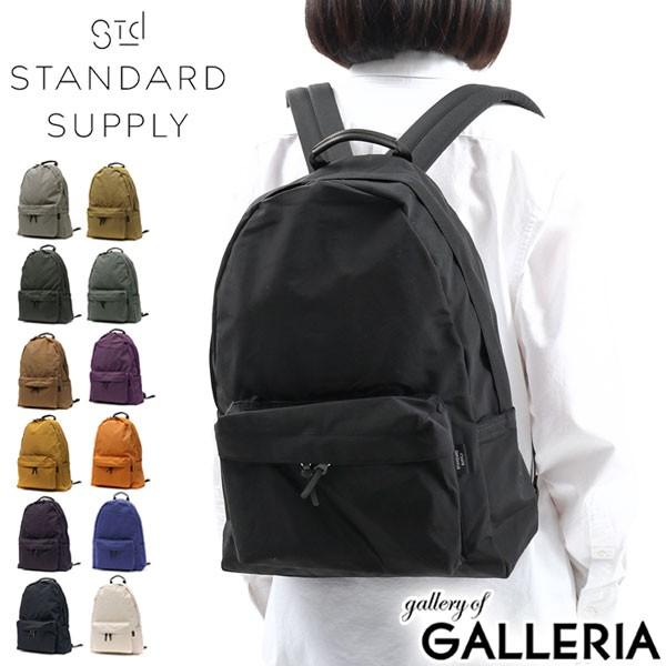 【商品レビューで+5%】スタンダードサプライ リュック STANDARD SUPPLY SIMPLICITY デイパック 通学 DAILY DAYPACK