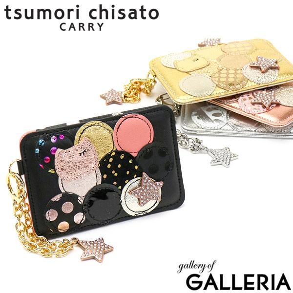 【商品レビューで+5%】ツモリチサト パスケース tsumori chisato CARRY 定期入れ 新マルチドット レディース 57006